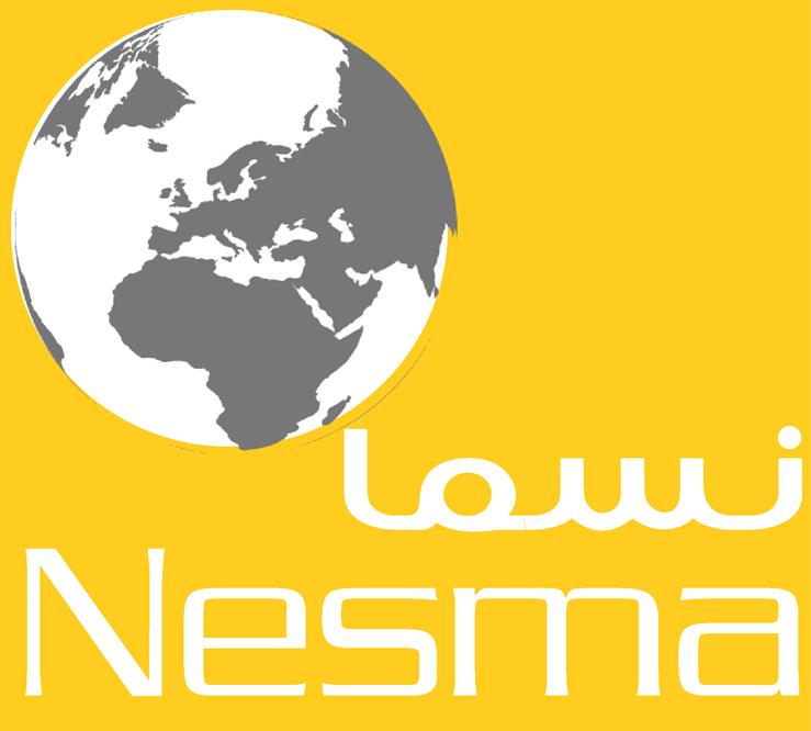 نسما العالمية شعار الموقع